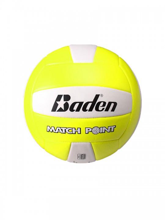 baden-balls-matchpoint-neonyellow-white